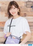 KawamuraAyano-NextPageKatsutaSP