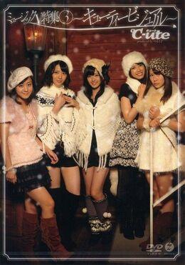 420px-C-ute - Music V Tokushuu 3