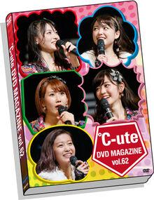 Cute-DVDMag62-coverpreview