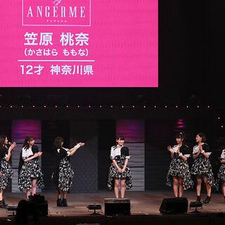 Anuncio de la nueva miembro de ANGERME, Kasahara Momona