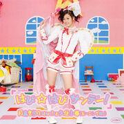 Hapi☆Hapi Sunday! Single V cover