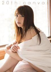 IshidaAyumi-20thcanvas-PBAmazoncover