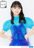 KamikokuryoMoe-NextPageAki
