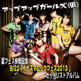 Natsu fesu sansen kinen! -Inazuma Rock Festival 2013- Album Set-list