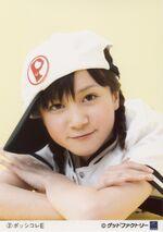 Okada Robin Shouko 1050