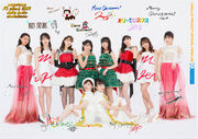 ANGERME-Christmas2018-A4photo