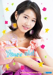 Ami19yearsoldinenglish