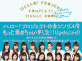 HELLO! PROJECT COMPLETE SINGLE BOOK 20th Anniversary Edition