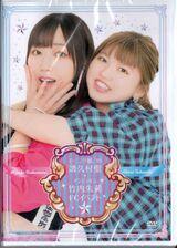 Morning Musume '19 Fukumura Mizuki・ANGERME Takeuchi Akari FC Event