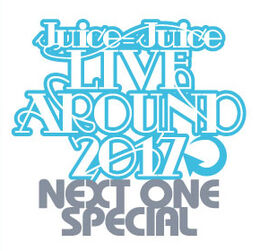 Logo2017ju=ju