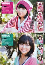 Smileage young gangan magazine february 2011 03-510x730