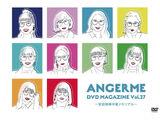 ANGERME DVD Magazine Vol.27 ~Murota Mizuki Sotsugyou Memorial~