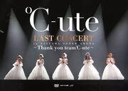 Cute-LastSSA-DVDcover