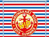 Hello Pro Maruwakari BOOK 2019 SUMMER