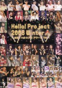 Hello Pro Award 08