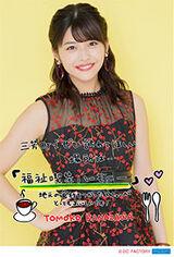 Juice=Juice Kanazawa Tomoko Talk & Mini Live in Miyoshi-machi ~LOVE Miyoshi~