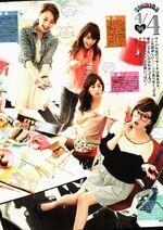 Kusumi Koharu, Magazine-362220