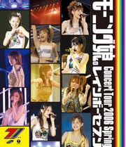 MM2006HaruRainbow-bd