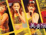V-u-den First Concert Tour 2005 Haru ~v-u-densetsu~