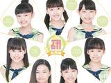 Real☆Little☆Girl / Kanojo ni Naritai!!! (Hello Pro Kenshuusei Hokkaido Ver.)