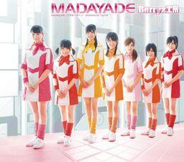 MADAYADE-r