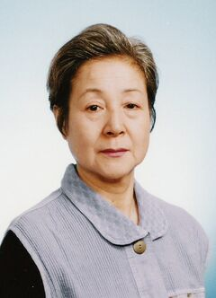 Miura Yoshiko