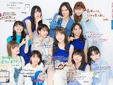 """ANGERME 2019 Aki """"Next Page"""""""
