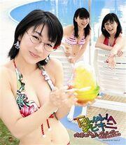 Tawawa Natsu Bikini Limited Edition