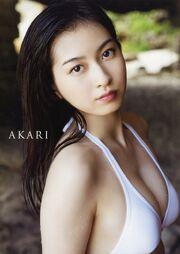 Akari-photobookamazon
