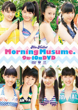 Alo-Hello! Morning Musume 9ki・10ki DVD