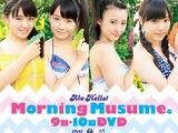 Alo-Hello! Morning Musume 9ki・10ki DVD