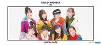 JuiceJuice-H!P2020Winter-mft
