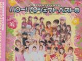 Hello! Project Best 2