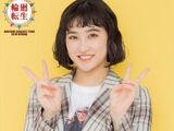 Sasaki Rikako Concert & Event Appearances