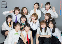 ANGERME-NextPageLive-A4photo