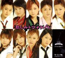 KanashimiTwilight-lb