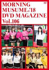 Morning Musume '18 DVD Magazine Vol.106