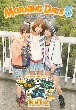 Morning Days 5 - Kamei, Niigaki, Linlin