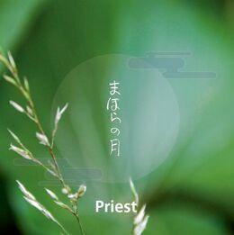 PriestMahoraTsuki