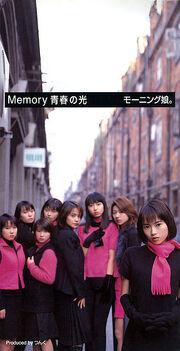 307px-04 Memory Seishun no Hikari regfront