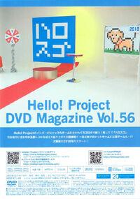 H!P-DVDMag56-back