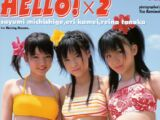 """6ki Member Shashinshuu Michishige Sayumi・Kamei Eri・Tanaka Reina """"Hello Hello! Morning Musume"""""""