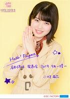 KobayashiHonoka-HappyoukaiSept2019
