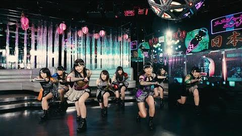 Kobushi Factory - Ee ja nai ka Ninja nai ka (MV) (Promotion Edit)
