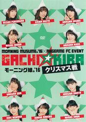MM16-GachiKira-FCDVDcover