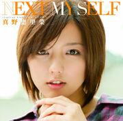Nextmyselfa-png