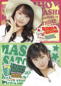 Sayashi&SatoBDevent2015-DVDcover