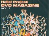Hello! Project DVD Magazine Vol.1