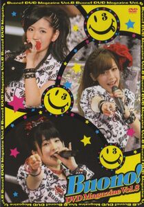 Buono dvd magazine vol.8