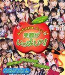 H!P2003Natsu-MDC4-PB